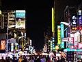 Kaohsiung Liuhe Night Street Market 3.jpg