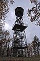Karancs Kilátó - panoramio.jpg