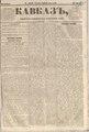 Kavkaz 1856 N46.pdf