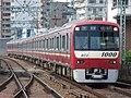 Keikyu-railway-1073F-20070523.jpg