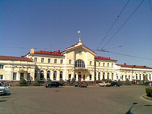 Kherson RWS
