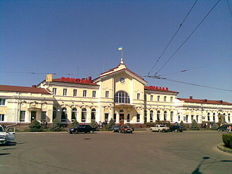 Kherson - Kherson Railway Station
