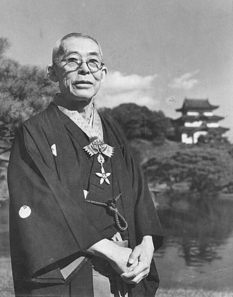 Order of Culture - Kabuki actor Nakamura Kichiemon I was awarded the Order of Culture in 1951.  He was the first kabuki performer to be accorded this honor.