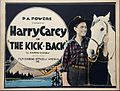 Kick Back lobby card.jpg