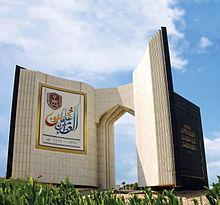 King Saud University Wikipedia