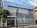 Kiraboshi Bank Higashi-Rinkan Branch.jpg