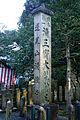 Kiyoshikojin07s5.jpg