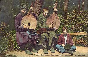 Kobzar - Slobozhan kobzar P. Drevchenko and Poltava kobzar M. Kravchenko in Kharkiv 1902