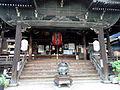 Kodo (Gyogan-ji) - Kyoto - DSC05853.JPG