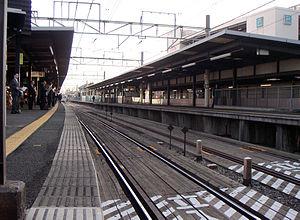 Kokuryō Station - The ground-level platforms in 2005 before rebuilding