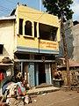 Kolhapur (4165584983).jpg