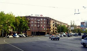 Arabkir District - HSBC Bank Armenia, Arabkir Branch at the Mher Mkrtchyan square