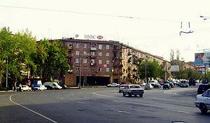 Arabkir District - HSBC Bank Armenia, Arabkir Branch at the Mher Mkrtchyan square