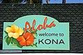 Kona, Hawaii (4895218209).jpg