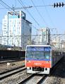 Korail subway approaches Noryangjin stop in Seoul Korea.png