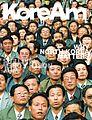 KoreAm 2009-07 Cover.jpg