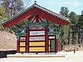 Korea-Beoun-Beopjusa 1771-06.JPG
