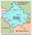 Kosovo uranium NATO bombing1999-sr.png