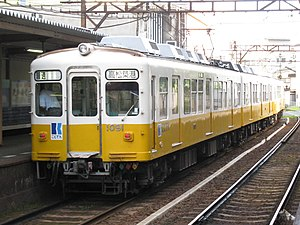 Keikyu 1000 series - Kotoden 1080 series set 1091 in August 2010