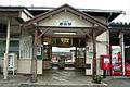 Kouro Station 10.jpg