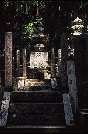 Maeda Toshiie - Grave of Maeda clan at Mount Koya