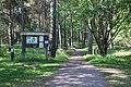 Kronparken2001.jpg