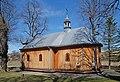 Kuźmina, cerkiew św. Dymitra (HB1).jpg