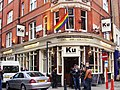 Ku Bar, Chinatown, WC2 (2361962660).jpg