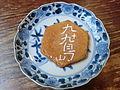 Kujūkushima senpei.JPG