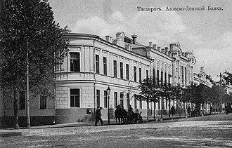 Nestor Kukolnik - Residence of Nestor Kukolnik in Taganrog © TaganrogCity.Com