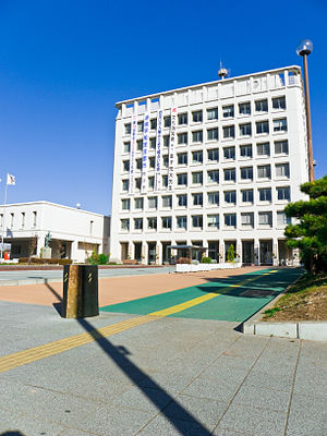 Kumagaya, Saitama - Kumagaya City office