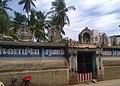 Kumbakonam Yanayadi temple1 கோயிலின் முகப்பு.jpg