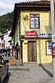 Kur koha takon historine, Prizren.jpg