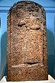 Kurkh stele of Ashurnasirpal II. From Diyarbakır, southern Turkey. British Museum.jpg
