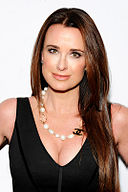 Kyle Richards: Age & Birthday
