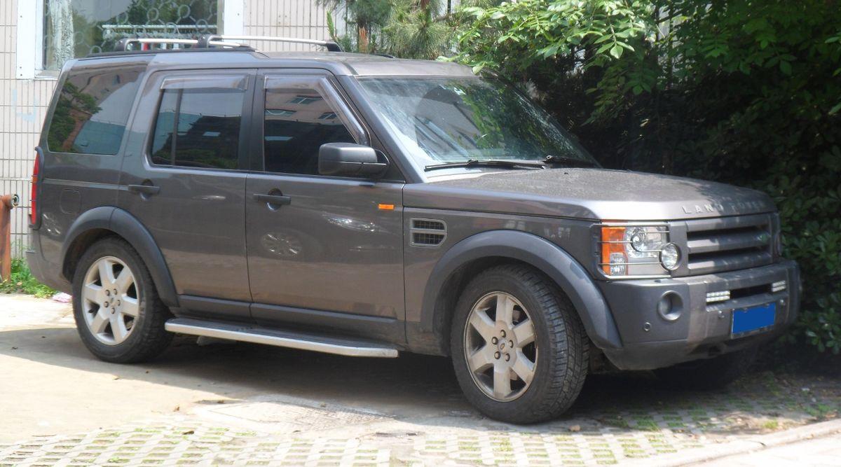 File Land Rover Discovery Iii China 2012 05 25 Jpg Wikimedia Commons