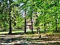 Leśniczówka - panoramio.jpg