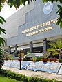 Le musée des Souvenirs de guerre (Hô Chi Minh Ville) (6751760911).jpg