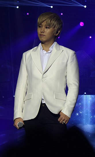 Lee Sung-min (singer) - Sungmin during Super Show 5 in Manila