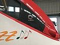 Leonardo express train Alstom 1.jpg