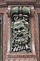 Lessingdenkmal (Hamburg-Neustadt).Sockel.3.ajb.jpg