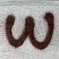 Letter omega 14.png