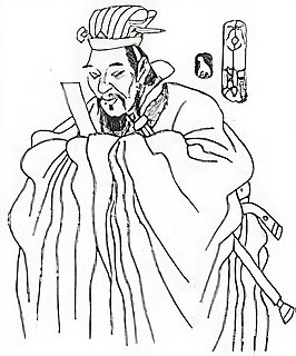 Li Si Chinese politician of the Qin Dynasty