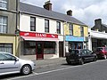 Liam's - Angles Above, Buncrana - geograph.org.uk - 1391695.jpg