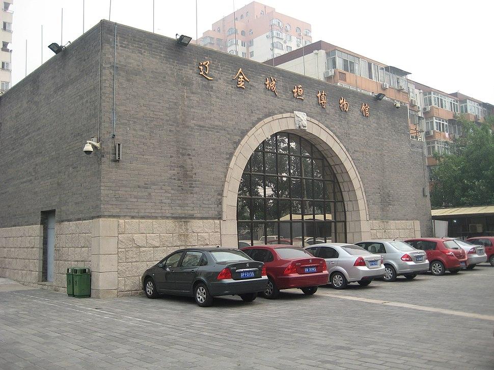Liao Jin Chengyuan Bowuguan