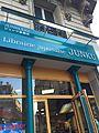 Librairie Japonaise Junku, 18 Rue des Pyramides, 75001 Paris, May 2015.jpg