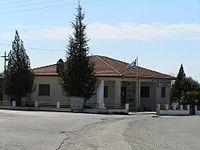 Library in Gerakari Kilkis.jpg