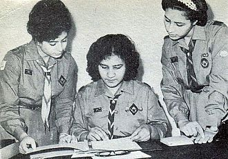 Public Scout and Girl Guide Movement - Image: Libyan Girl Scouts 1960s