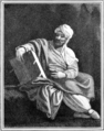 Life of Mohammed - Frontispiece.png