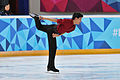 Lillehammer 2016 - Figure Skating Men Short Program - Adam Siao Him Fa.jpg